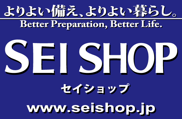 https://www.principle-bcp.com/wp/wp-content/uploads/2018/11/seishop_logo_ver20150511.png